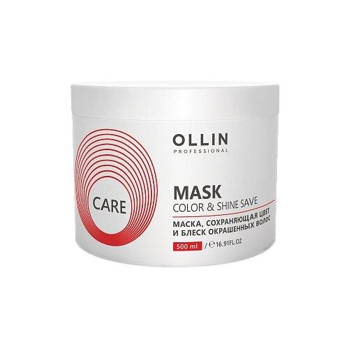 OLLIN Professional Care Маска сохраняющая цвет и блеск окрашенных волос, 500 мл ollin professional care кондиционер сохраняющий цвет и блеск окрашенных волос color