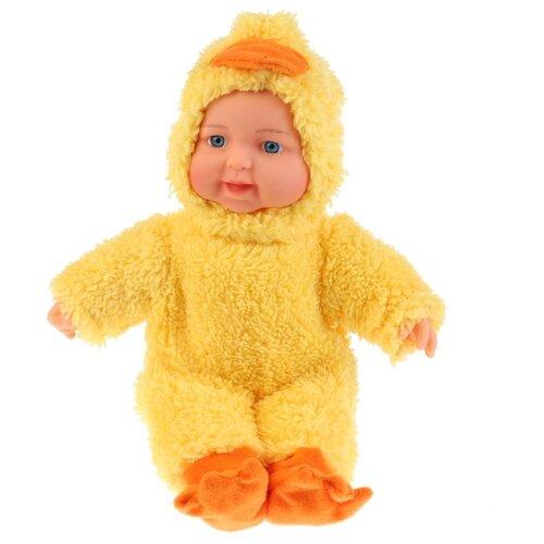 Купить Интерактивный пупс Карапуз Юляша, 33 см, HDL1469-2-RU, Куклы и пупсы