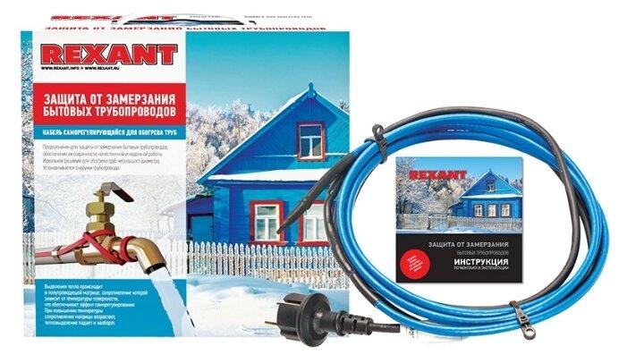 Греющий кабель саморегулирующийся REXANT 15MSR-PB 15M
