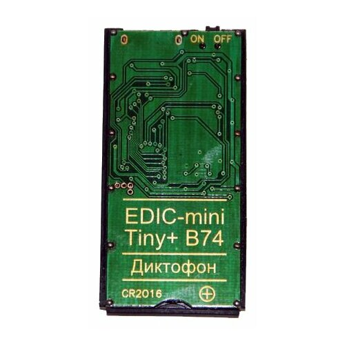 Диктофон Edic-mini Tiny + B74-150hq зеленый