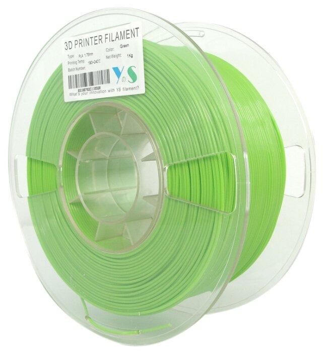 PLA пруток Yousu 1.75мм зеленый