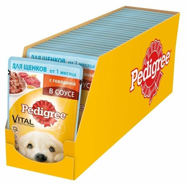 Корм для щенков Pedigree для здоровья кожи и шерсти, для здоровья костей и суставов, говядина 24шт. х 100г