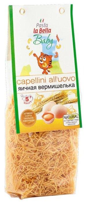 Макаронные изделия Pasta la Bella Яичная вермишелька с 18-ти месяцев