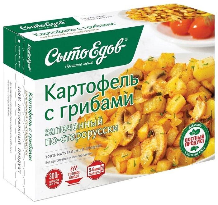 Сытоедов замороженный картофель по-старорусски запечённый с грибами 300 г