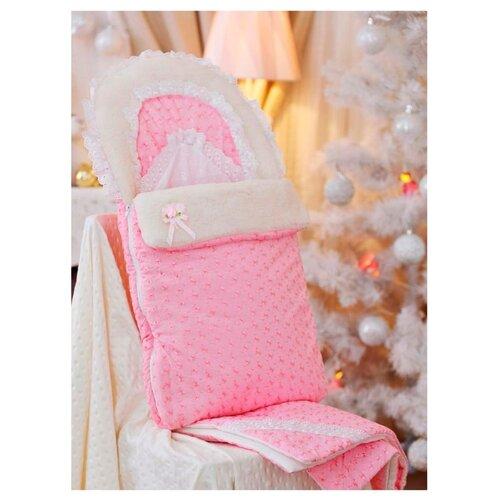 Комплект Argo Baby на выписку Зимний (8 предметов) 80 см розовый, Конверты и спальные мешки  - купить со скидкой
