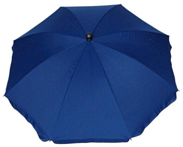 Зонт Green Glade А2072 купол 240 см, высота 230 см