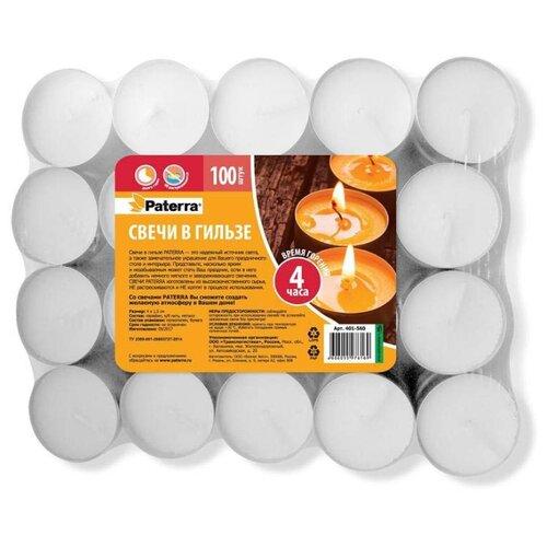 Набор свечей Paterra в гильзе (401-559 / 401-560) белый 100 шт.