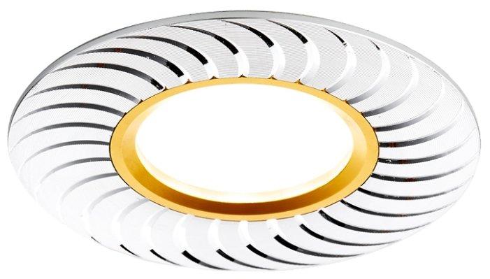 Встраиваемый светильник Ambrella light A720 AL/G, алюминий/золото