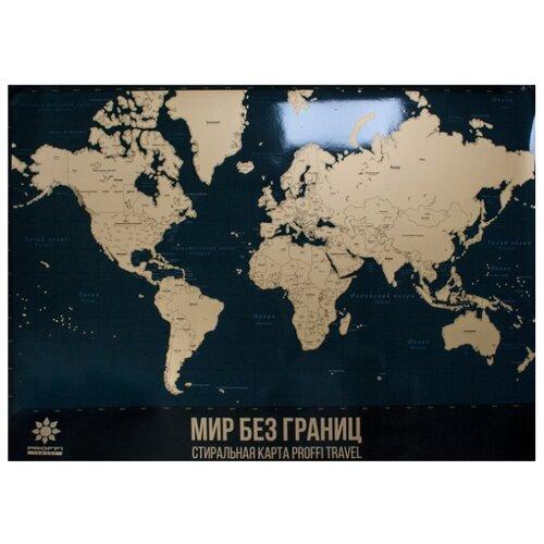 PROFFI Карта мира со стирающимся слоем (PH9398)