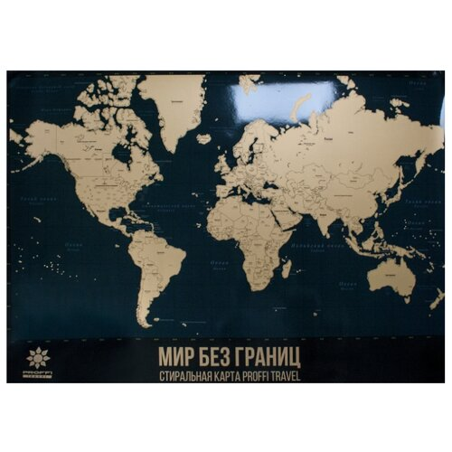 цена на PROFFI Карта мира со стирающимся слоем (PH9398)