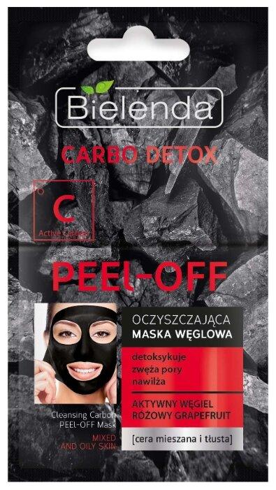 Bielenda Carbo Detox Очищающая угольная маска для лица Peel-off
