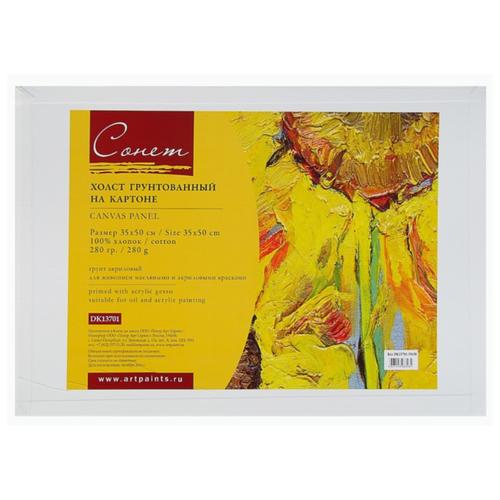 Холст Сонет на картоне DK13701-35x50, 35 х 50 см