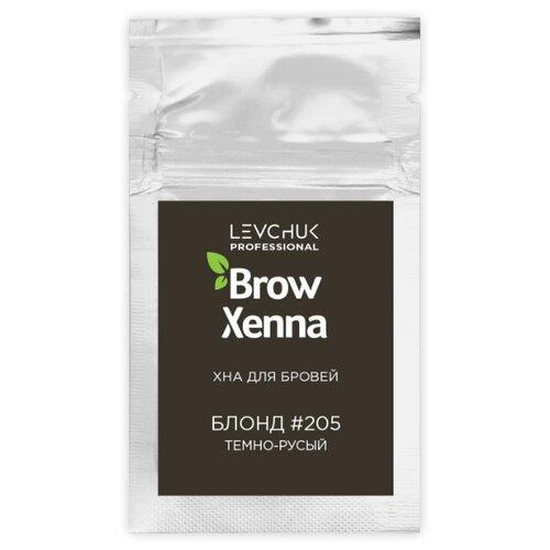 Купить BrowXenna Хна для бровей саше 6 г блонд #205 темно-русый