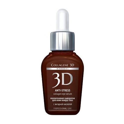 Medical Collagene 3D Сыворотка для глаз для уставшей кожи Anti-stress 30 мл www collagene ru