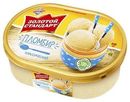 Мороженое пломбир Золотой Стандарт классический ванильный 475 г, 475 г.
