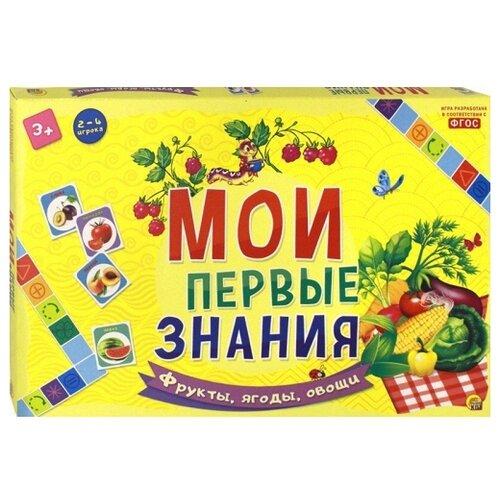 Настольная игра Рыжий кот Мои первые знания. Фрукты, ягоды, овощи ИН-8065 развитие с пеленок мои первые фрукты и овощи 8 двухсторонних карточек