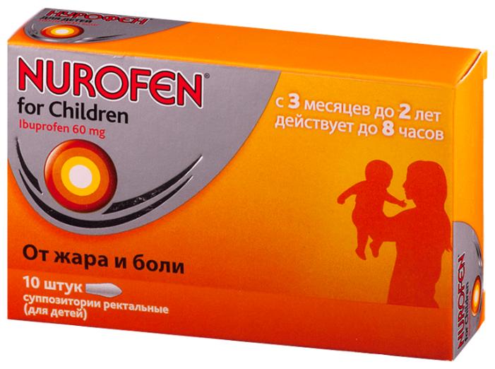 Нурофен для детей супп рект 60мг №10