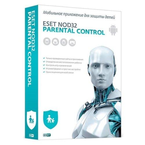 Антивирус ESET NOD32 Parental Control коробочная версия 1 шт. русский 12 коробочная версия