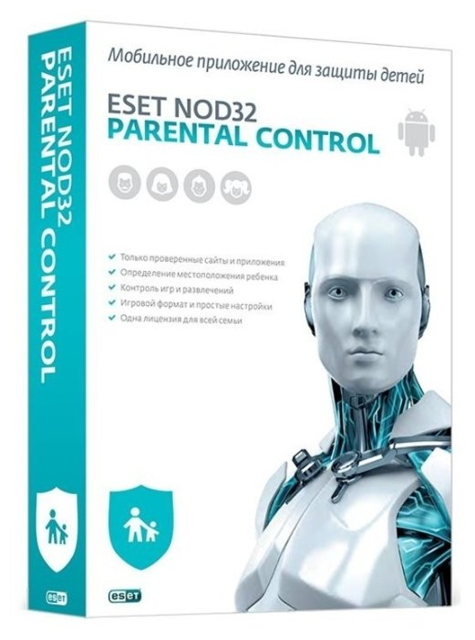 Программа-антивирус ESET NOD32 SMALL Business Pack newsale for 10 user