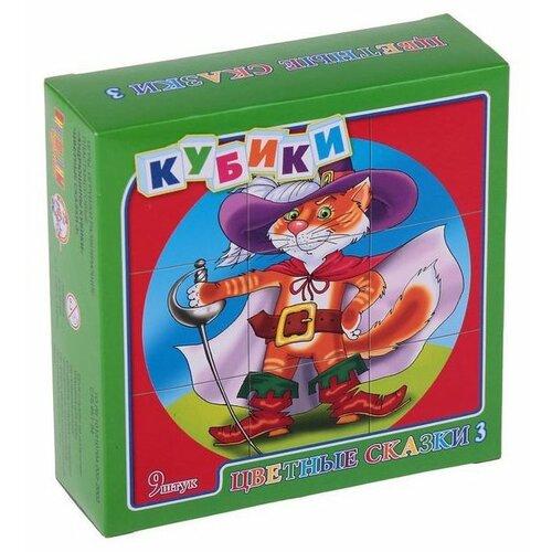 Кубики-пазлы Десятое королевство Цветные сказки-3 00681 кубики пазлы десятое королевство цветные сказки 3 00681