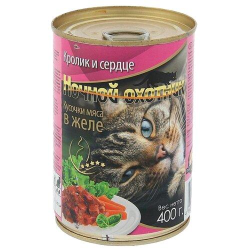 Корм для кошек Ночной охотник Кусочки мяса в желе Кролик и сердце (0.4 кг) 1 шт.Корма для кошек<br>