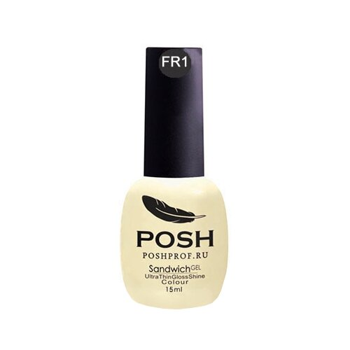 Гель-лак POSH Sandwich Gel French, 15 мл