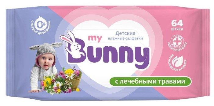 Влажные салфетки My Bunny с лечебными травами