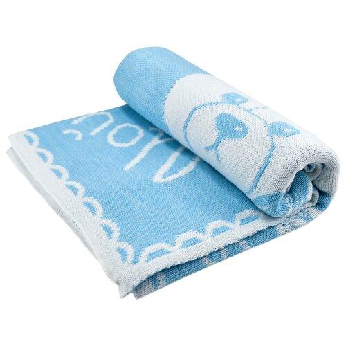 Купить Плед LEO Мой малыш 90x100 голубой, Покрывала, подушки, одеяла
