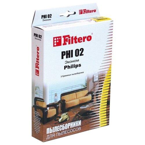 Filtero Мешки-пылесборники PHI 02 Эконом 3 шт.