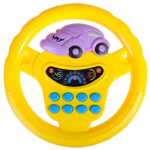 Купить Интерактивная развивающая игрушка Мешок подарков Руль желтый, Развивающие игрушки