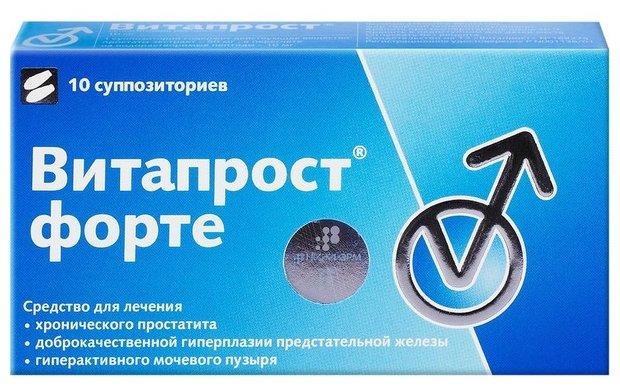простатиты симптомы и лечение препараты