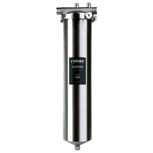 Фильтр магистральный Гейзер Тайфун 20 ВВ фильтр (32067) для холодной и горячей воды фильтр магистральный fibos премиум для холодной и горячей воды