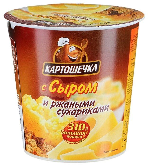 Картошечка Пюре с ржаными сухариками и сыром 50 г
