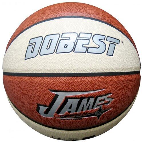 Баскетбольный мяч Dobest PK-884, р. 7 оранжево-белый