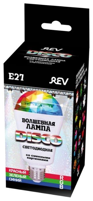 Лампа светодиодная REV E27, 4Вт