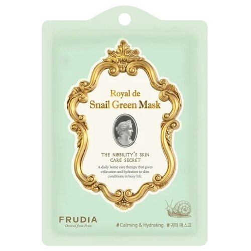 Купить Frudia Омолаживающая маска для лица с экстрактом улитки Royal de snail green mask, 20 мл