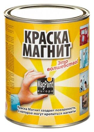 Краска латексная MAGPAINT Магнитная краска для детской матовая