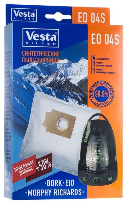 Vesta filter Синтетические пылесборники EO 04S