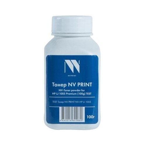 Фото - Заправочный комплект NV PRINT для Pantum PC-211RB P2200/P2207/P2507/P2500W (тонер+чип) 1600 стр тонер nv print pc 211rb для pantum p2200 p2207 p2507 p2500w