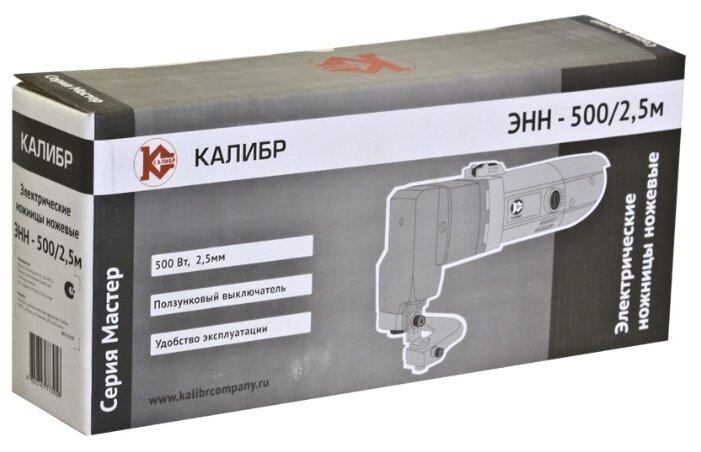 Листовые электроножницы КАЛИБР ЭНН-500/2,5 м