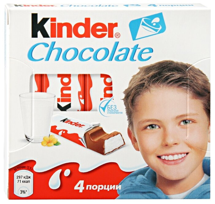 Шоколад Kinder Chocolate молочный