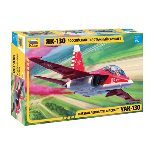 Купить Сборная модель ZVEZDA Российский пилотажный самолет Як-130 (7316) 1:72, Сборные модели
