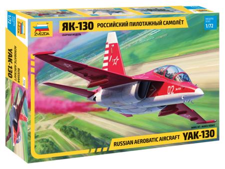 Сборная модель ZVEZDA Российский пилотажный самолет