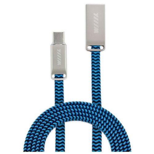 Кабель WIIIX USB - USB Type-C (CB955-2А-UTC-SK-12) 1.2 м синий шелкКомпьютерные кабели, разъемы, переходники<br>