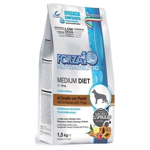 Сухой корм для собак Forza10 Diet конина с горошком 1.5 кг (для средних пород)
