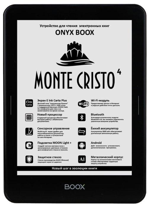 Электронная книга ONYX BOOX Monte Cristo 4 черный