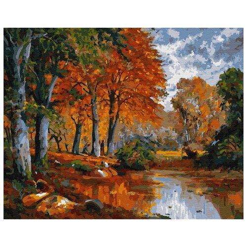 Купить Картина по номерам ВанГогВоМне ZX 22397 Осенний парк 40х50 см, Картины по номерам и контурам