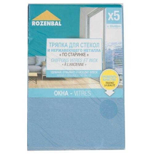 Салфетка ROZENBAL для стекол и металла По Старинке 5 шт синийТряпки, щетки, губки<br>