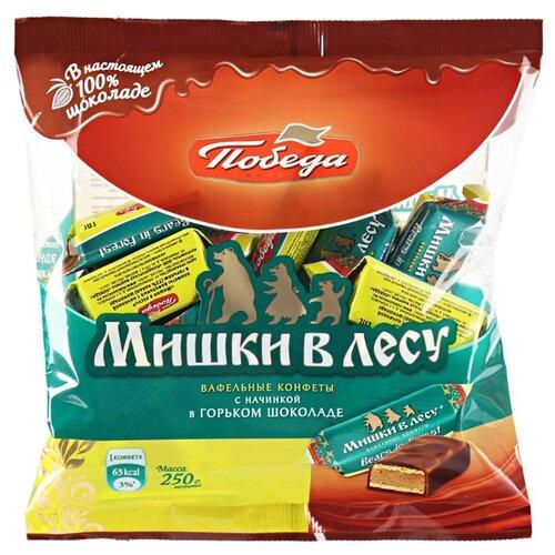 Конфеты Победа вкуса Мишки в лесу вафельные с начинкой в горьком шоколаде 250 г
