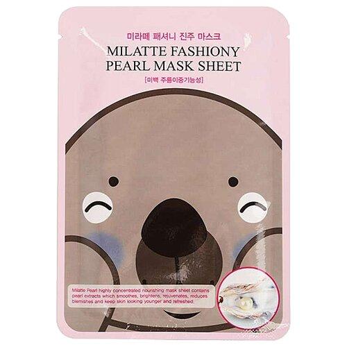 Milatte Маска тканевая с экстрактом жемчуга Fashiony Pearl Mask Sheet, 21 г